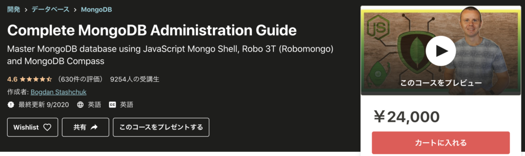 Complete MongoDB Administration Guide