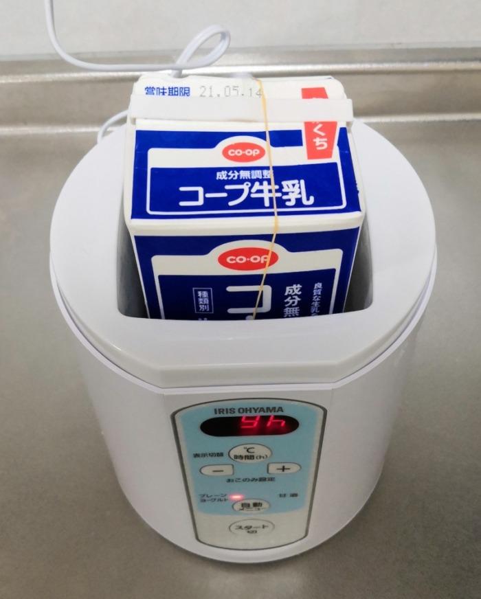 アイリスオーヤマのヨーグルトメーカーIYM-014牛乳パックセット1